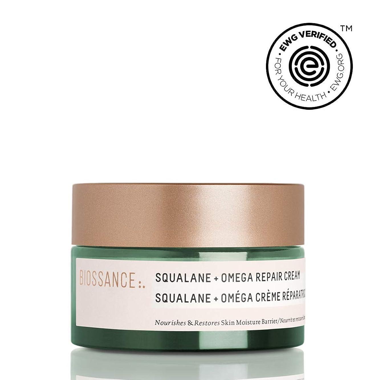 商業の磁石太鼓腹Biossance Squalane + Omega Repair Cream 50ml ビオッサンス ?スクワラン?オメガ?レペア?クリーム