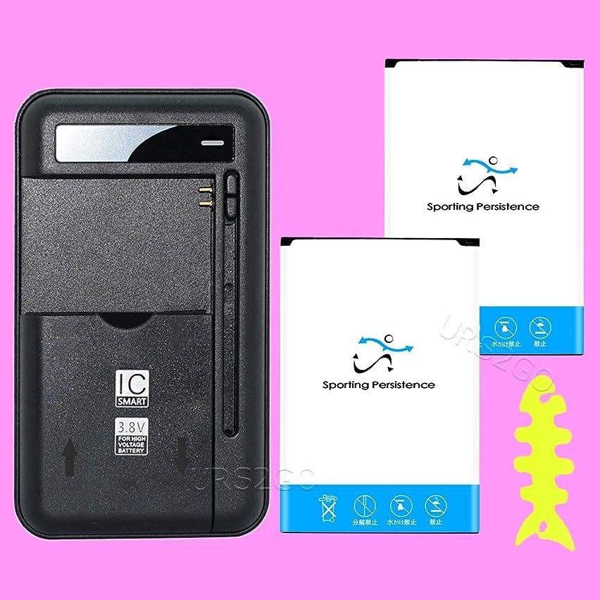 [LG Aristo 2 Battery] High Power 2X 2550mAh Standard Excellent Battery Universal External Wall USB/AC Charger for LG Aristo 2 LMX210MA MetroPCS Cellphone