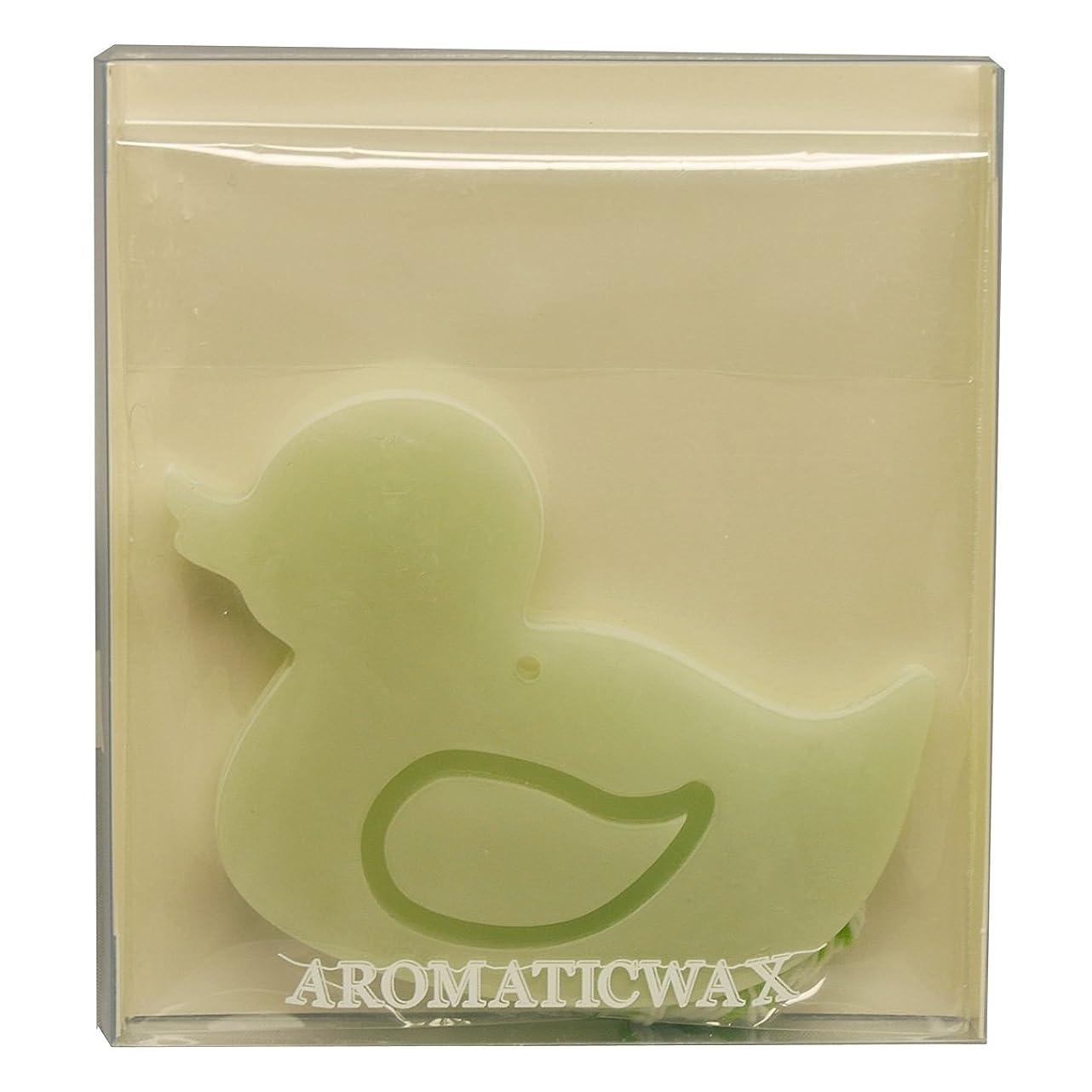 着服人里離れた白鳥GRASSE TOKYO AROMATICWAXチャーム「あひる」(GR) レモングラス アロマティックワックス グラーストウキョウ