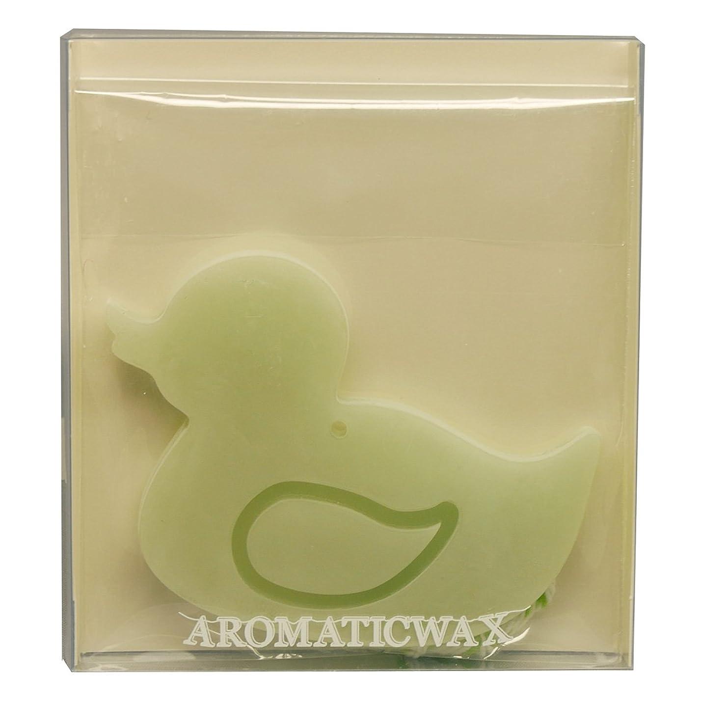 おなかがすいたアパートチャンピオンシップGRASSE TOKYO AROMATICWAXチャーム「あひる」(GR) レモングラス アロマティックワックス グラーストウキョウ