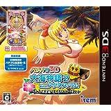 パチパラ3D 大海物語2 With アグネス・ラム ~パチプロ風雲録・花 消されたライセンス~ - 3DS