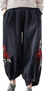 YESNO PGQ Womens Casual Loose Wide Leg Pants Elastic Waist/Pockets