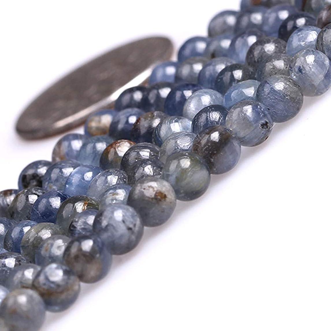 Natural Round Kyanite Gemstone Loose Beads for Jewelry Making Handmade DIY One Strand 15