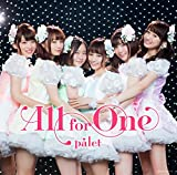 All for One 歌詞