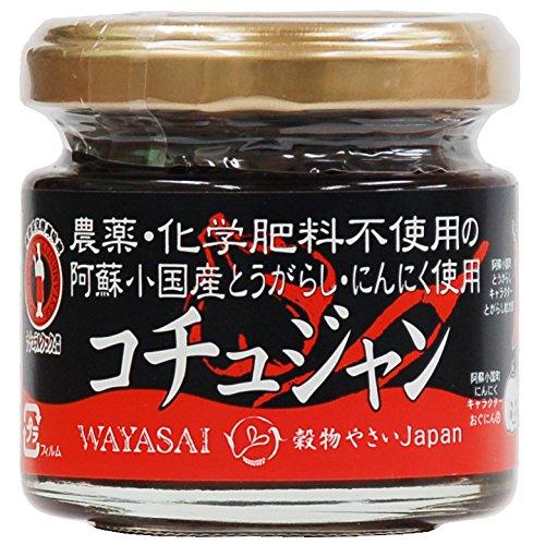 ベストアメニティ『WAYASAIシリーズ コチュジャン』
