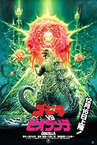 """Godzilla vs. Biollante - (24"""" X 36"""") Movie Poster"""