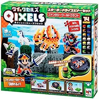 QIXELS(クイックセルズ) スタータードライスピナーセット ファンタジーワールドクラフト