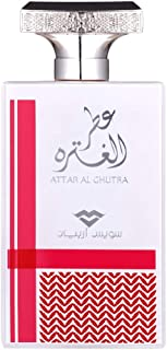 Attar Al Ghutra for Men 100mL | Eau De Parfum Oud for Men with sultry Leather/Suede, Sandalwood, Patchouli, Amber and Agarwood | by perfume artisan Swiss Arabian Oudh Perfume | Spray Cologne Fragrance