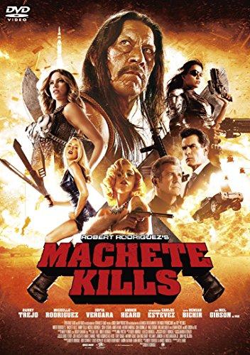 Machete Kills [DVD-AUDIO]