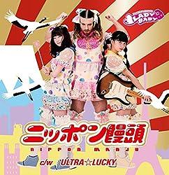 ニッポン饅頭 LADYBABY