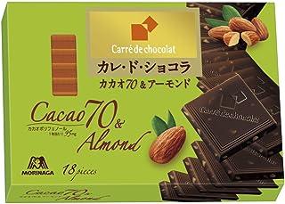 森永製菓 カレ・ド・ショコラ&ltカカオ70&アーモンド&gt 18枚 ×6箱