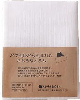蚊帳 生地 おおきな ふきん 吸水 速乾 4枚重ね 大判 80cm×30cm タオル サイズ 白 奈良県産 柔らか 肌にやさしい 浴用にも