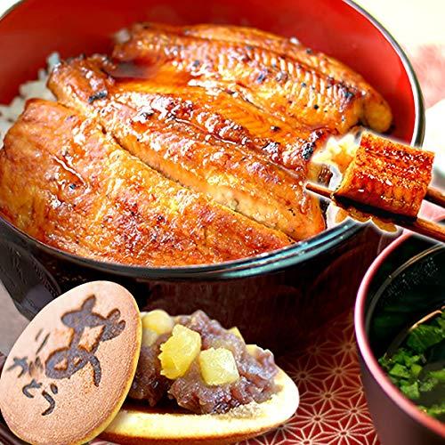 国産うなぎ ギフトランキング入り うなぎ ギフト お祝い グルメギフト 国産鰻(うなぎ)蒲焼 2枚 85〜95g どら焼き付き 簡易 ご自宅用