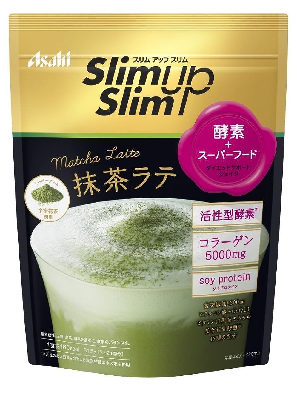カヌー岩廃棄アサヒグループ食品 スリムアップスリム 酵素+スーパーフードシェイク 抹茶ラテ 315g