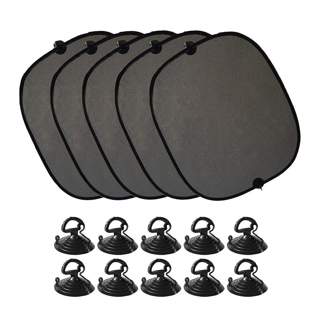 教育知覚する緩めるYouNITE 5pcsのブラックオートサンシェードカーウィンドウサクションカップカーサンシェイドの車のカーテンオートサンシェイドカースタイリングカバー (Color : Black)