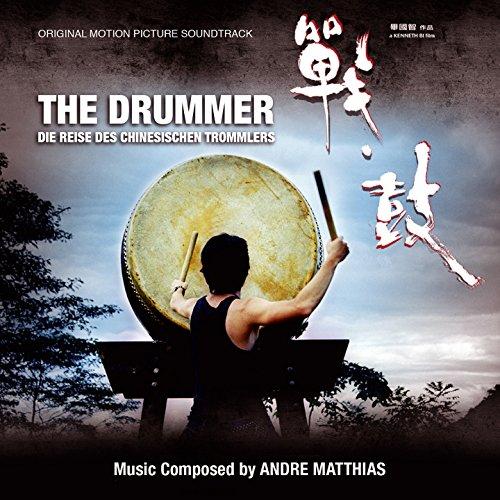 Da Shen Gu (feat. Andre Matthias, Monkey Insane)