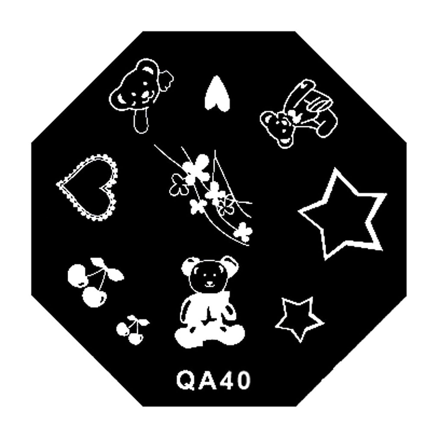 pekabo ネイル プリント テンプレート QA40
