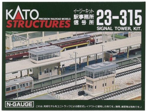 N Station & Signal Tower (japan import)