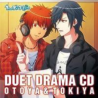 UTA NO PRINCE SAMA DUET DRAMA CD OTOYA & TOKIYA by Takuma Terashima (2011-02-23)