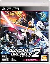 Gundam Breaker 2 (PlayStation 3)
