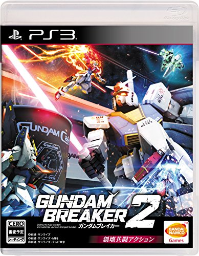 Gundam Breaker 2 - Standard Edition [PS3]Gundam Breaker 2 - Standard Edition [PS3] (Japan Import)