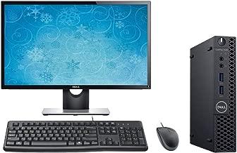 all in one refurbished desktop computers