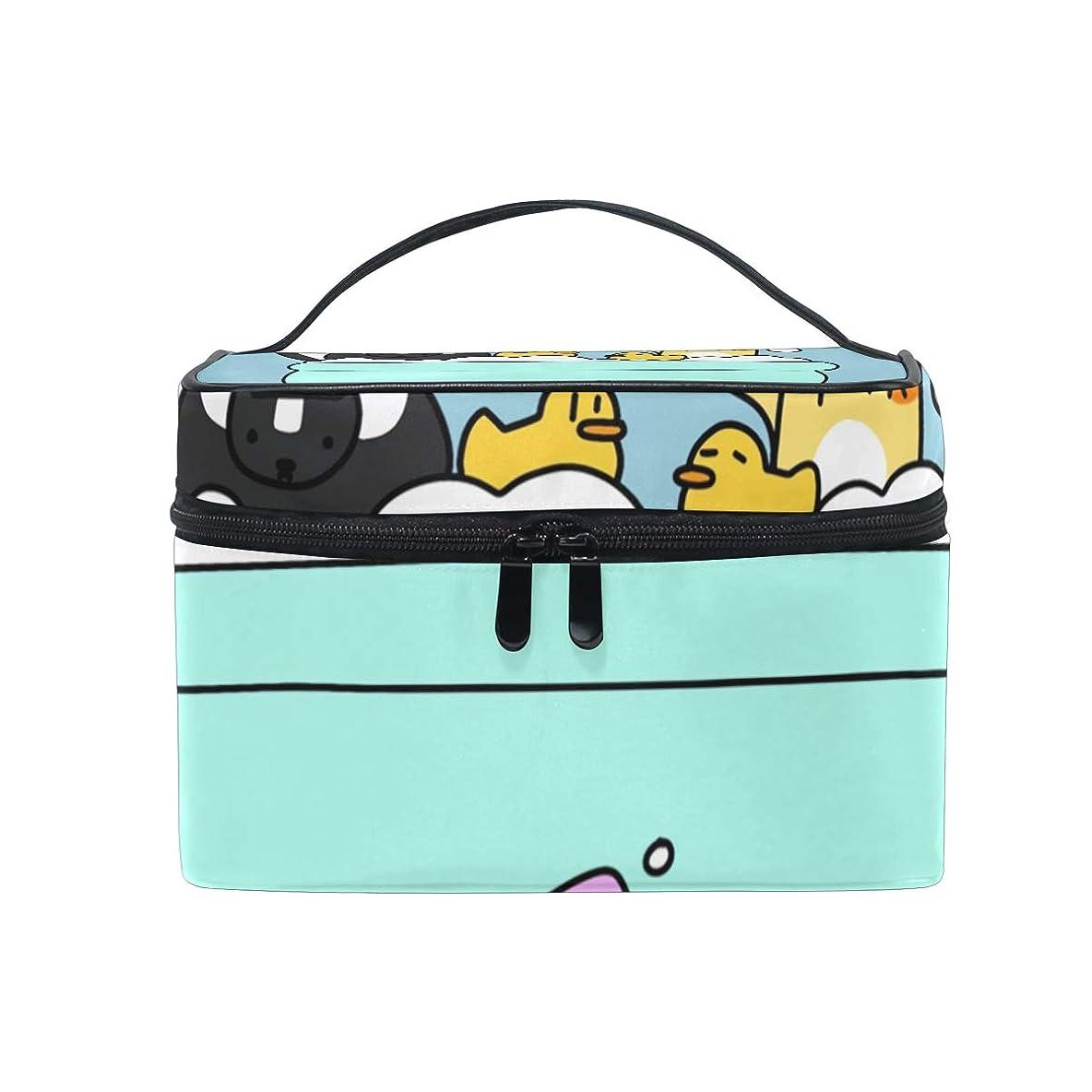 服を着る調停するクールメイクボックス スカンク猫柄 化粧ポーチ 化粧品 化粧道具 小物入れ メイクブラシバッグ 大容量 旅行用 収納ケース