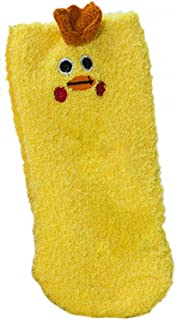 Plus Nao(プラスナオ) もこもこ靴下 ソックス ショートソックス クルーソックス アニマルデザイン レディース 大人用 子供用 カジュアルス