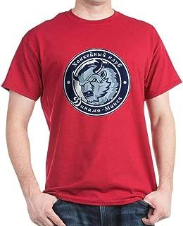 Dinamo Minsk Classic 100% Cotton T-Shirt