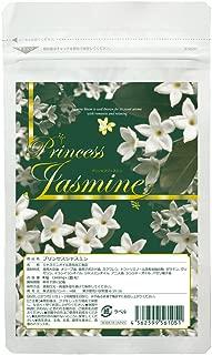 プリンセスジャスミン 増量版120粒(口臭・体臭予防ジャスミンオイル配合ナチュラルハーブサプリ)