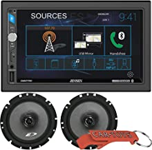 Jensen CMM7720 7-Inch Digital Multimedia Receiver Music Lover's Bundle with Premium Alpine 6.5-Inch Coaxial Speakers. Extr...