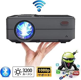 WiFi プロジェクター, CAIWEI 2020最新の3200ルーメン Bluetooth LEDポータブルホームシアタープロジェクター 1080Pサポー,ワイヤレススクリーンミラーリングAirplay / Miracast Fire TV Stick、PS4、スマートフォン、iPhoneに対応