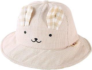 Jojck Cartoon Ear Spring Summer Basin Cap Wide Edge Cotton Fisherman Hat Children Embroidery Sunhat