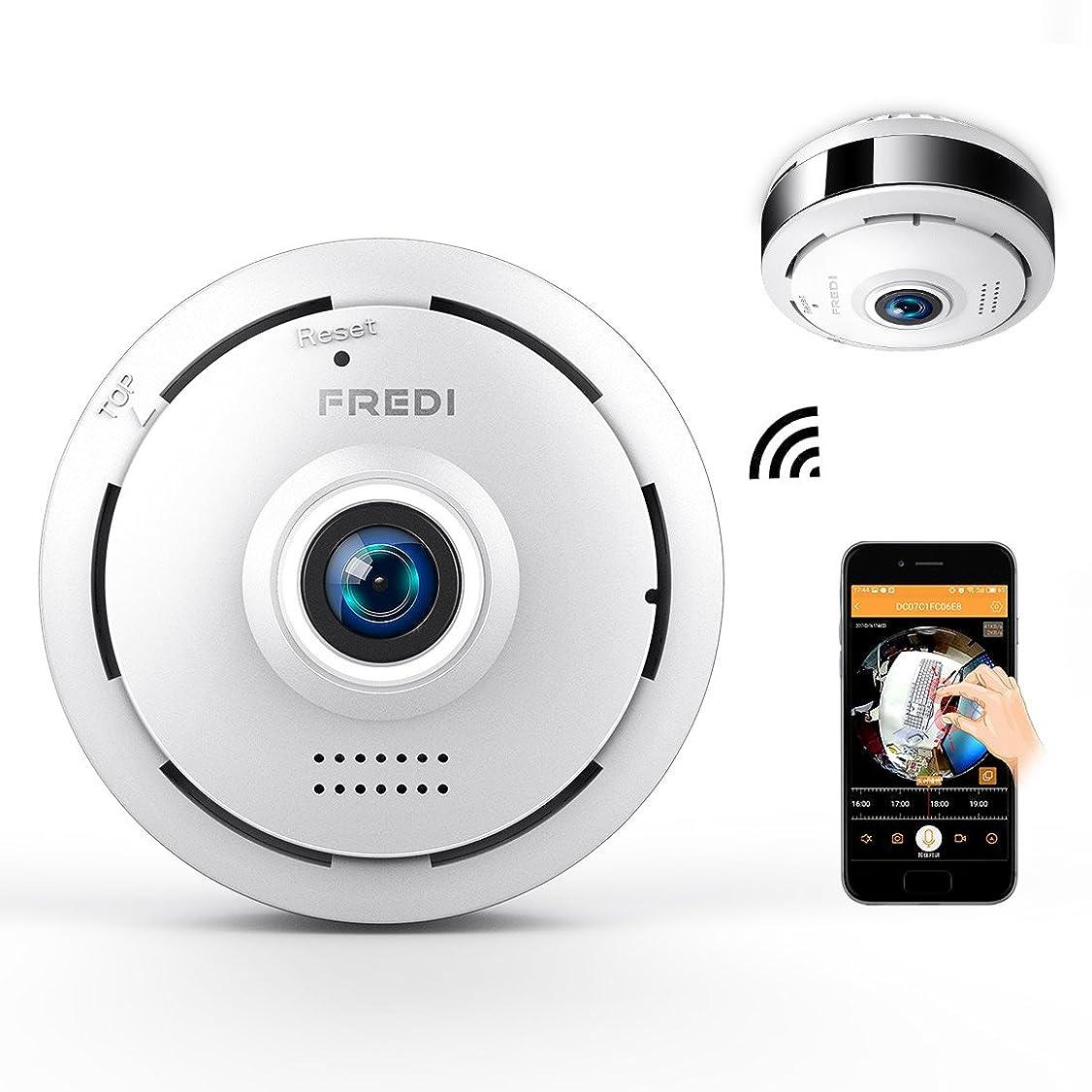 ソーススポンジ信頼できるFREDI 防犯カメラ レンズ角度360度 遠隔監視?操作 iPhone/Android 対応 高画質 ネットワークカメラ ワイヤレス 双方向会話 暗視 動作検知 上書き録画 監視カメラ 取付簡単 日本語説明書付き