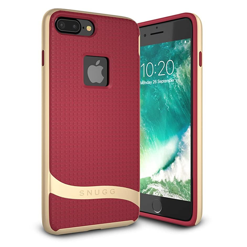 iPhone 7 Plus Case - Snugg Slim Cover Protective Bumper [Cascade Series] Silicone TPU Skin [Luxury Design] Shockproof Hard Case for iPhone 7 Plus, Dusty Cedar Red