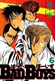 BADBOYS 6巻 (ヤングキングコミックス)