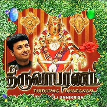 Thiruvaa Bharanam