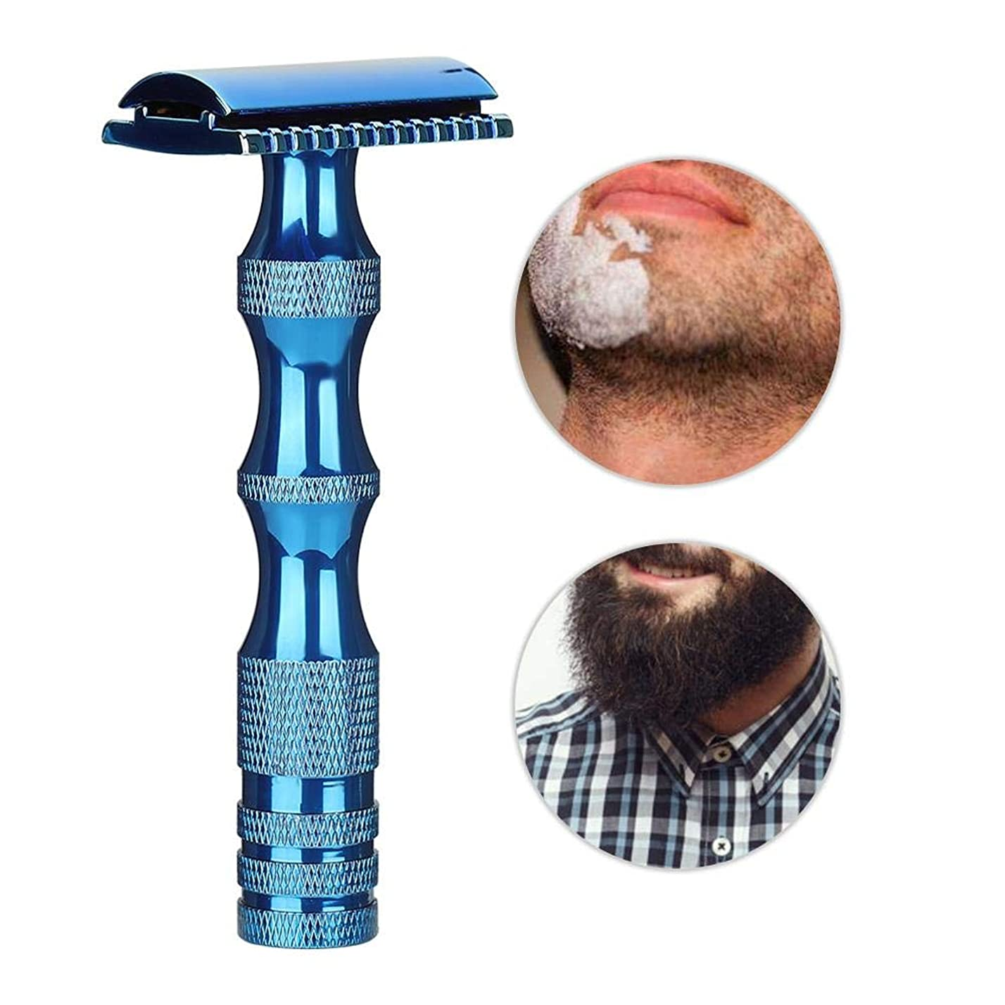 ラメ電話に出るボール安全剃刀、クラシックメンズ滑り止めメタルハンドルデュアルエッジシェーバーヴィンテージスタイルメンズ安全剃刀、スムーズで快適な髭剃り(Blue)