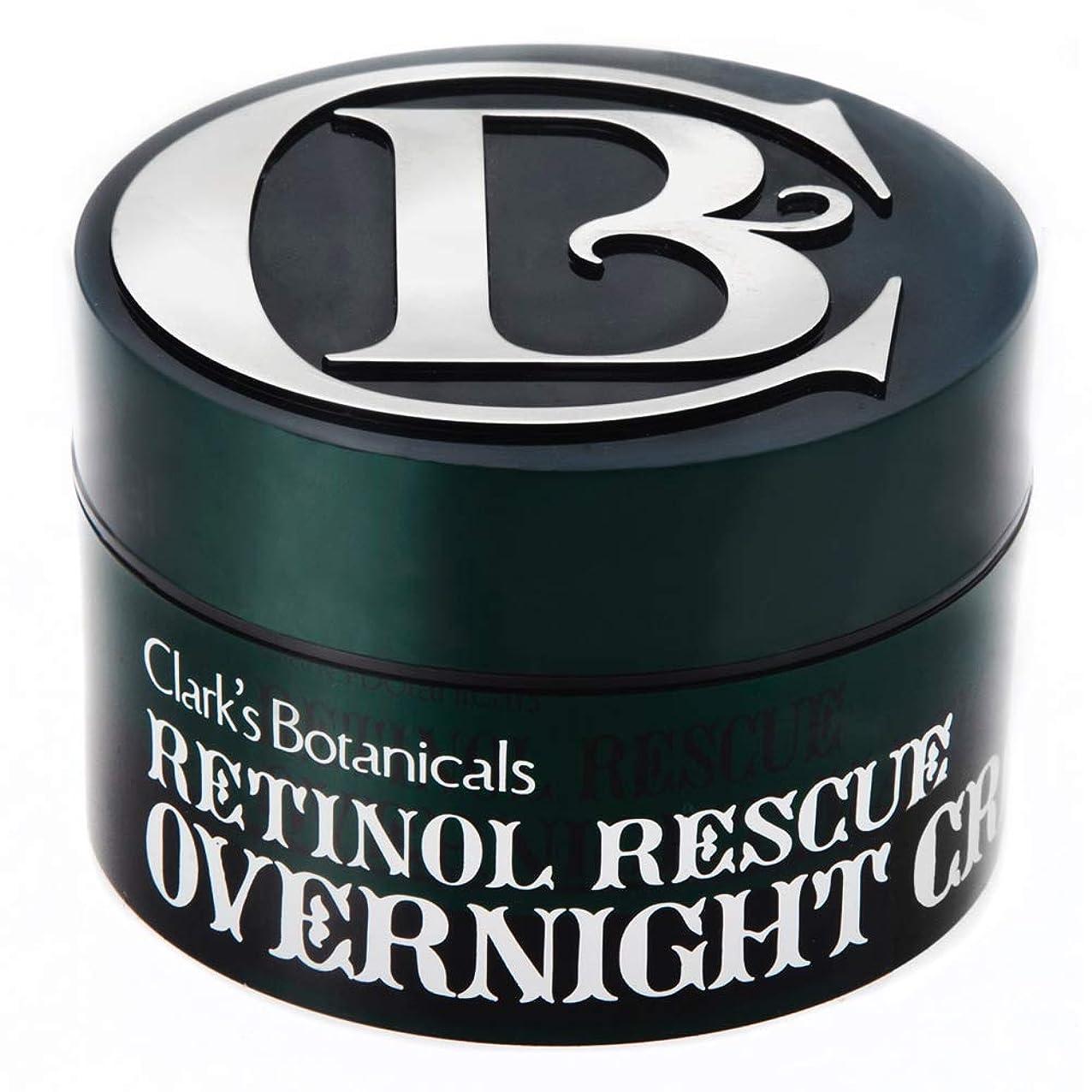発掘する形容詞取り替えるClark's Botanicals Retinol Rescue Overnight Cream (1.7 Oz./ 50ml)