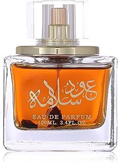 Oud Salama Perfume by Lattafa - Unisex Eau de Parfum, 100 ml