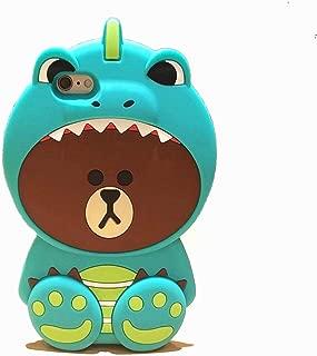[CaserBay] iPhone 7 Plus 5.5