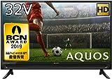 ★【Amazon】【本日限定特選セール】シャープ AQUOS 液晶テレビ・ブルーレイレコーダーが特価!