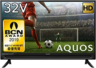 シャープ 32V型 液晶テレビ AQUOS ハイビジョン 直下型LEDバックライト 外付けHDD対応 2T-C32AC2