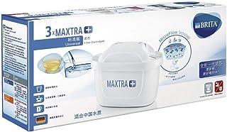 BRITA碧然德 第三代Maxtra标准版多效滤芯【3枚季度装】(新老包装随机)