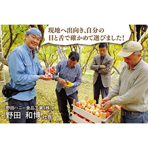 有機JASトルコ産有機ザクロ使用【有機ざくろジュース100%】(710ml)