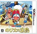 投げ売り堂 - ドラえもん のび太の宝島 - 3DS_00