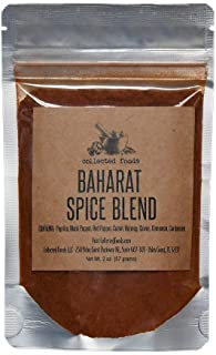 Premium Baharat Spice Blend: By Collected Foods