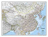 China: 1:7800000 (National Geographic Reference Map) - National Geographic Maps