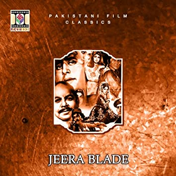Jeera Blade (Pakistani Film Soundtrack)