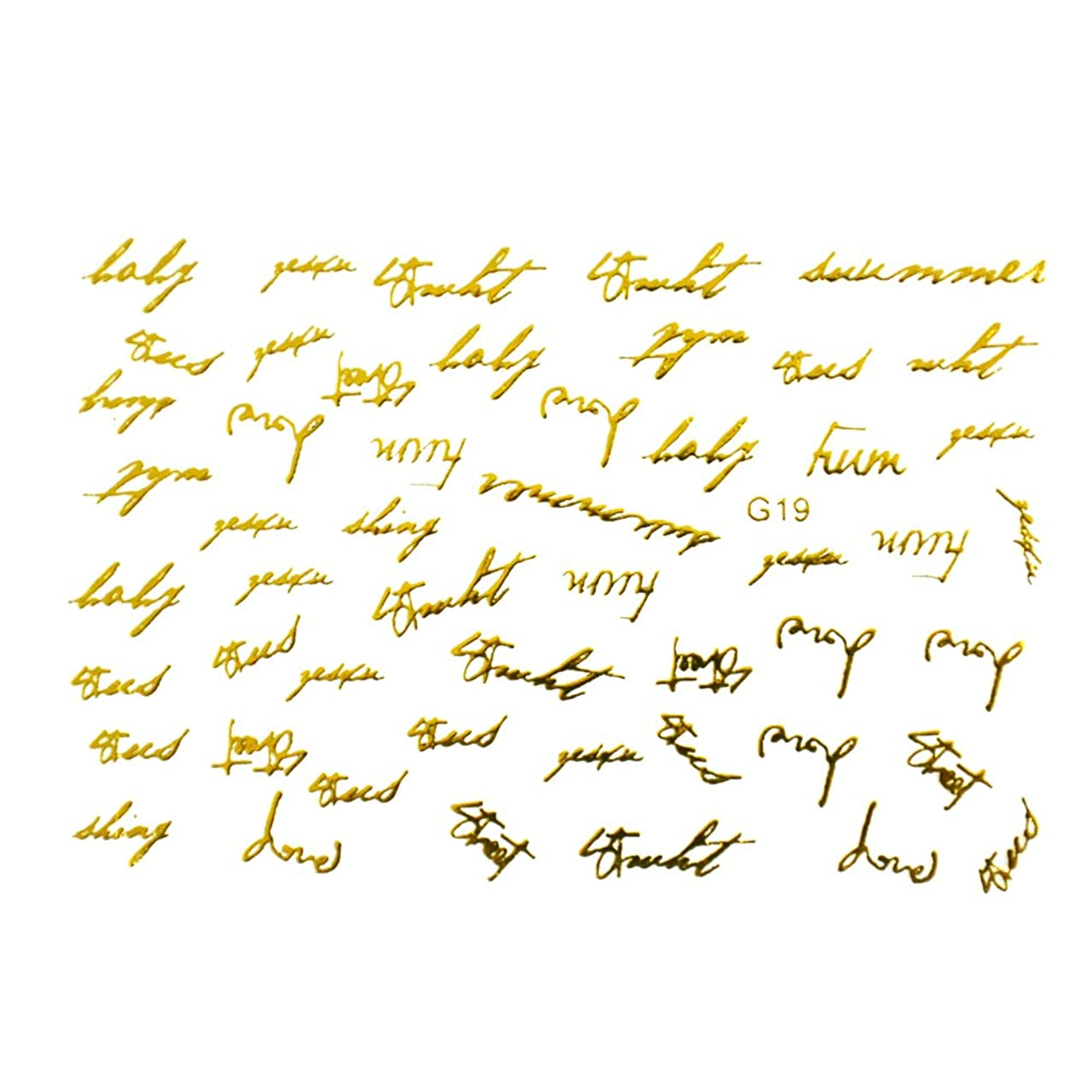 習字落ち着く切り刻むネイルシール カーシヴメッセージシール 【G19】ゴールド ジェルネイル